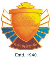 Balmohan Vidya Mandir