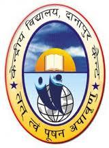 Kendriya Vidyalaya, Patna