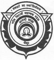 Aamchi Shala
