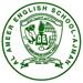 Al Ameer English School