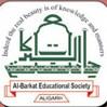 Al Barkaat Malik Muhammad Islam English School