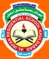 Al Irfan School