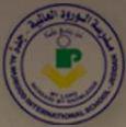Alwurood International School