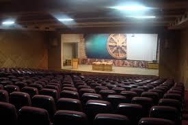 A D Patel Institute of Technology Auditorium
