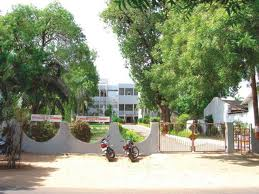 A. R. College of Pharmacy & G. H. Institute of Pharmacy Building