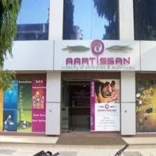 Aartissan Academy of Animation & Multimedia Building
