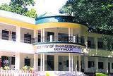Academy of Management Studies (AMS) Building