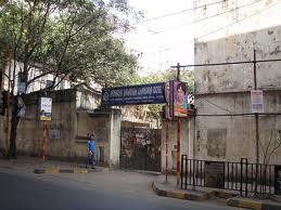 Acharya Jagadish Chandra Bose College Building