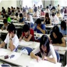 Aegis School of Business & Telecommunication Classroom