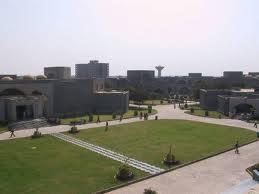 AES Post Graduate Institute of Business Management Building