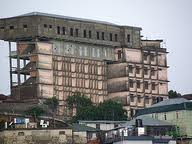 Aizawl College Building