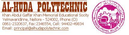 AL- Huda Polytechnic Logo