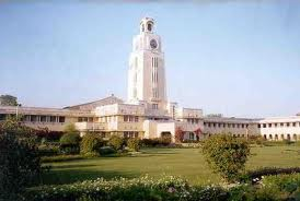 Amity Institute of Nano-Technology Building