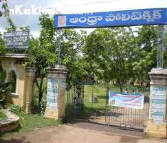 Andhra Polytechnic Building