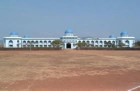 Anjuman Institute of Technology and Management Building