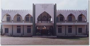 Anjuman Polytechnic Building