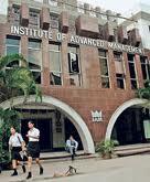Institute of Advanced Management (IAM) Building