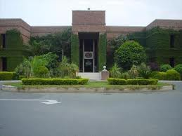 Institute of Business Management & Technology (IBMT) Building