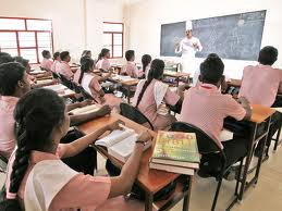 Institute of Hotel Management -Aurangabad (IHM-A) Classrooms