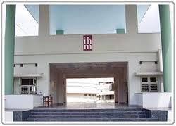 Institute of Hotel Management, Catering Technology and Applied Nutrition, Ahmedabad (IHM) Campus