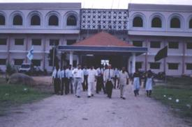 Arkay College of Engineering and Technology Building
