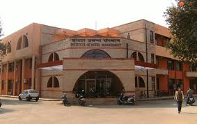 Institute of Hotel Management, Jaipur Building