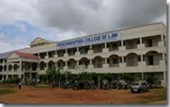 Visveswarapura College of Arts & Commerce Building