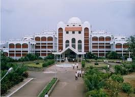Institute of Human Resources Development (IHRD) Building