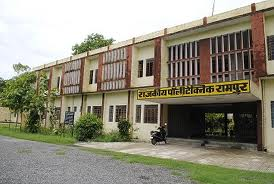 Vision Institute of Technology Building