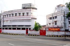 Arun Joshi College of Education Building