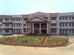 Aryabhatta Institute of Engineering and Management (AIEMD) Building