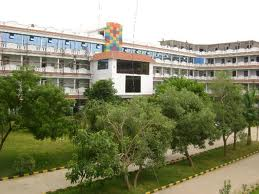 Audisankara college of engineering and technology Building