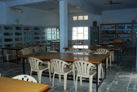 Vijaya Engineering College Library
