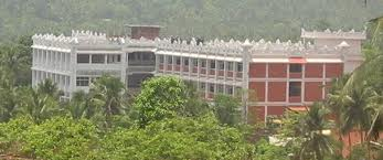 AWH Engineering College Building