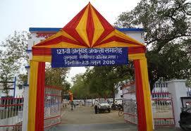 Ayurved Mahavidyalaya Gaya  Campus