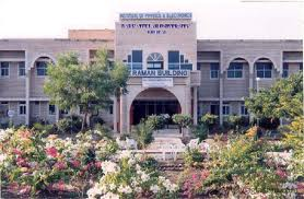 Azad College Of Computers Building