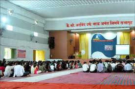 Sipnas College of Engineering & Technology College Auditorium