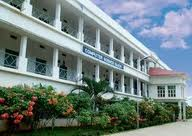 Sir C R Reddy College of engineering College Building