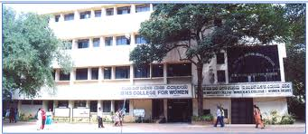 B M S College for Women Building