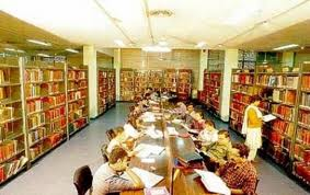 Institute of Medical Sciences -BHU Library