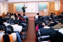 Sir CV Raman Degree College Auditorium