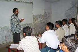 Institute of Textile Technology, Choudwar ( ITT Choudwar) Classrooms