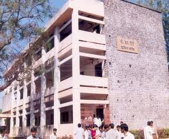 B.M College of Education Building
