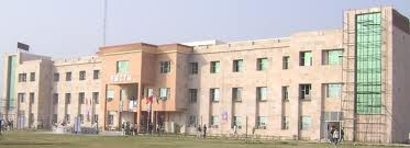 B.M. College of Technology & Management (BMCTM) Building