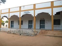 SKP Govt. Degree College Guntakal College Building