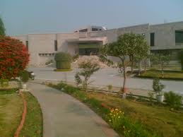 International Institute of Information Technology(IIIT-P) Building