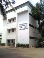 Smt Alluru Varahalamma Memorial Degree College Building