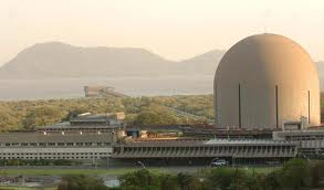 BARC Mumbai Bhabha Atomic Research Centre Building