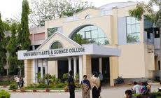 Islamia Arts & Science College	Building