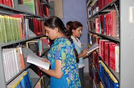 Beant College of Engineering & Technology, Gurdaspur Library
